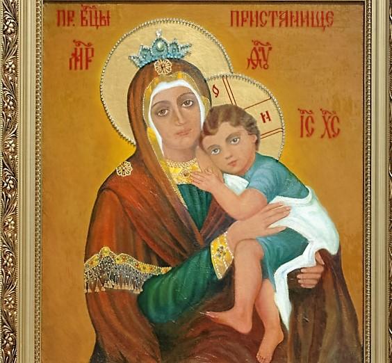 """Акафист иконе Божией Матери """"Пристанище"""" - Правми - авторские блоги священнослужителей"""