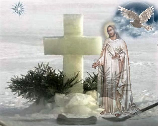 15 — 18 января: предпразднство Богоявления