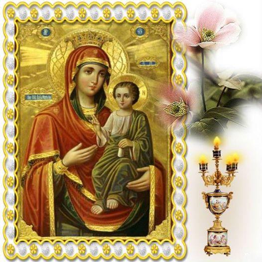 Память Иверской иконы Пресвятой Богородицы