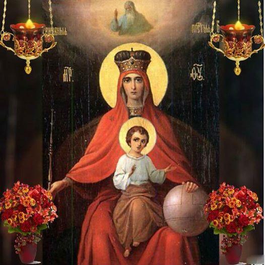 15 Марта — празднование иконы Божьей Матери «Державная»