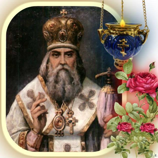 Память святителя Игнатия (Брянчанинова) - миротворца и богослова