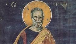 Память святого апостола Симона Зилота