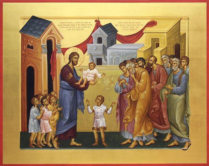 Поучение о несравненной любви Христовой