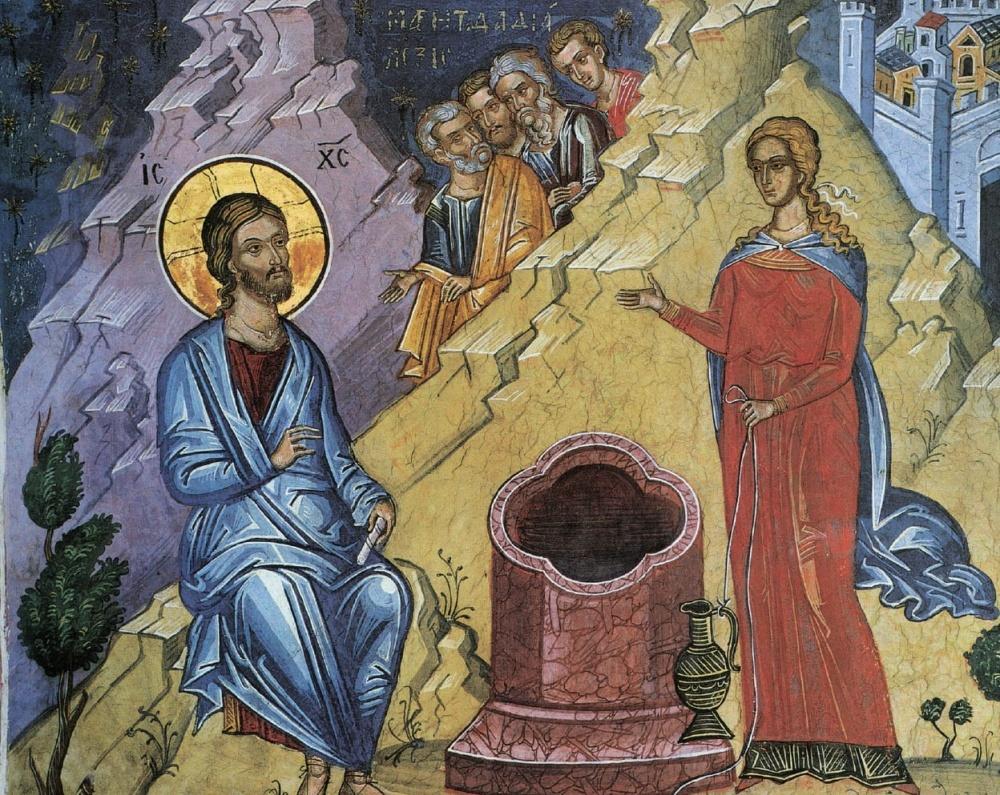 Неделя о самаряныне