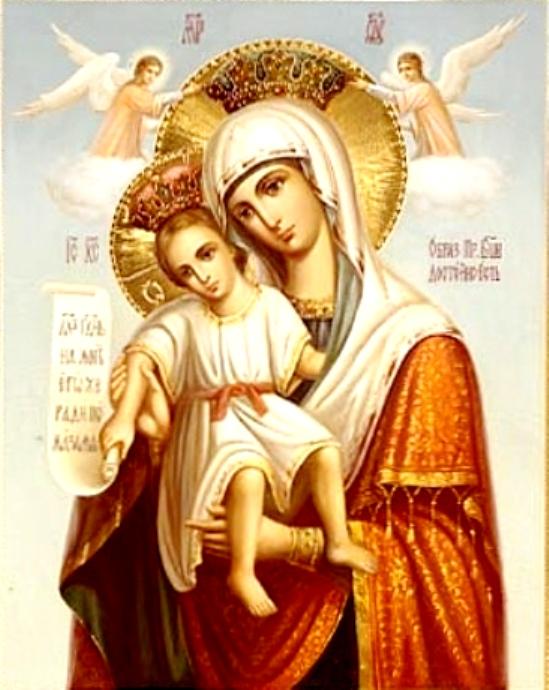 Празднование иконе Божией Матери «Достойно есть» («Милующая ...