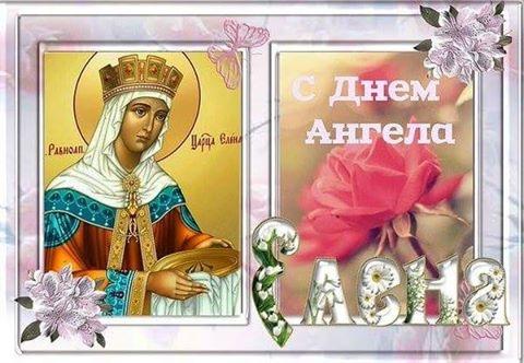 Вышивка крестом схемы православных икон 9