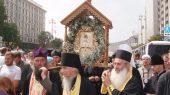 Иконы, прошедшие Крестным ходом по всей Украине, прибыли в Киев для участия в праздновании Дня Крещения Руси