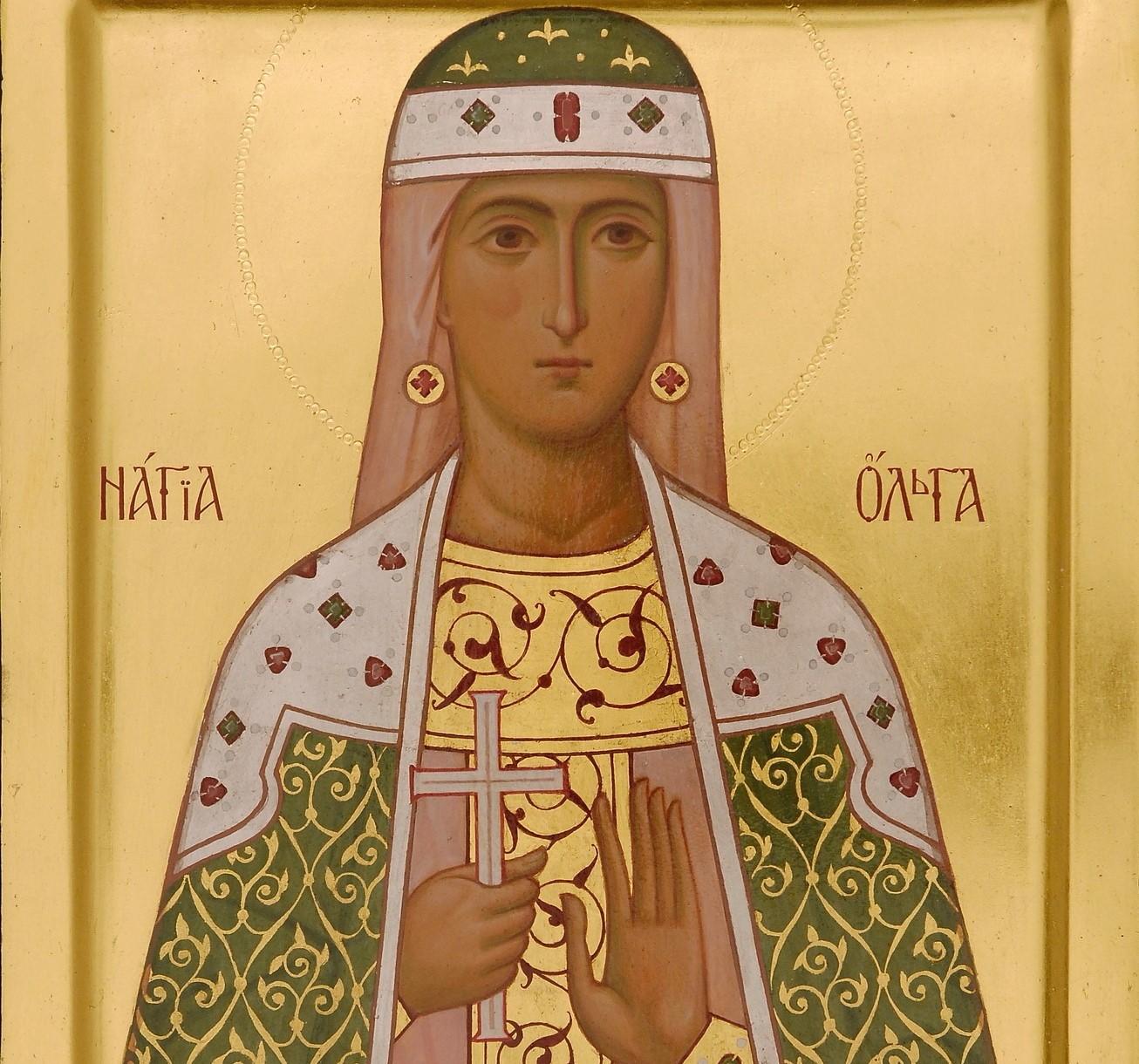 Картинки с ольгой святой