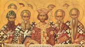 Праздник Святых отцов шести Вселенских Соборов