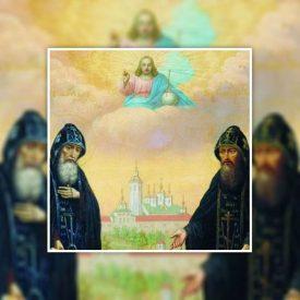 11 июля - память прп. Сергия и Германа Валаамских