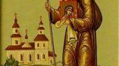 Житие преподобного Леонида Устьнедумского