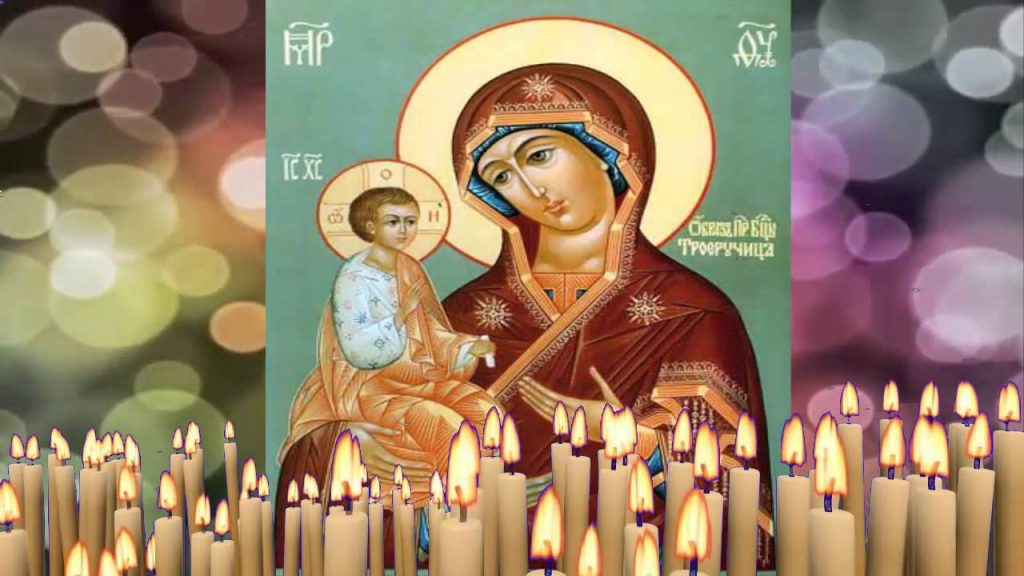 Икона Божией Матери Троеручица.