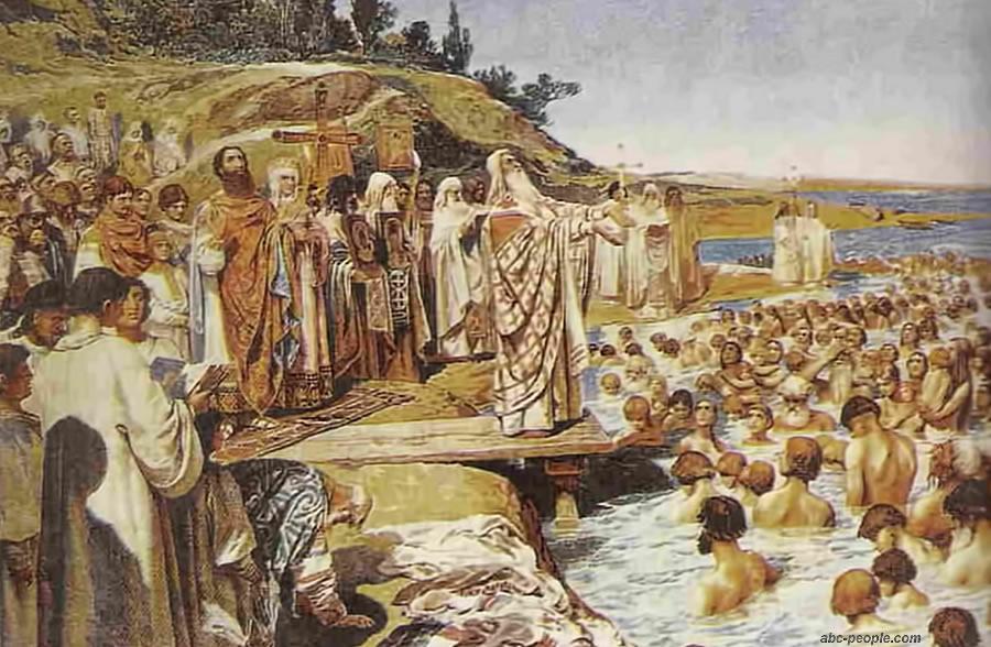Святой равноапостольный князь Владимир и Крещение Руси