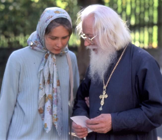 Киевские подвижники благочестия. Протоиерей Михаил Бойко с духовными чадами
