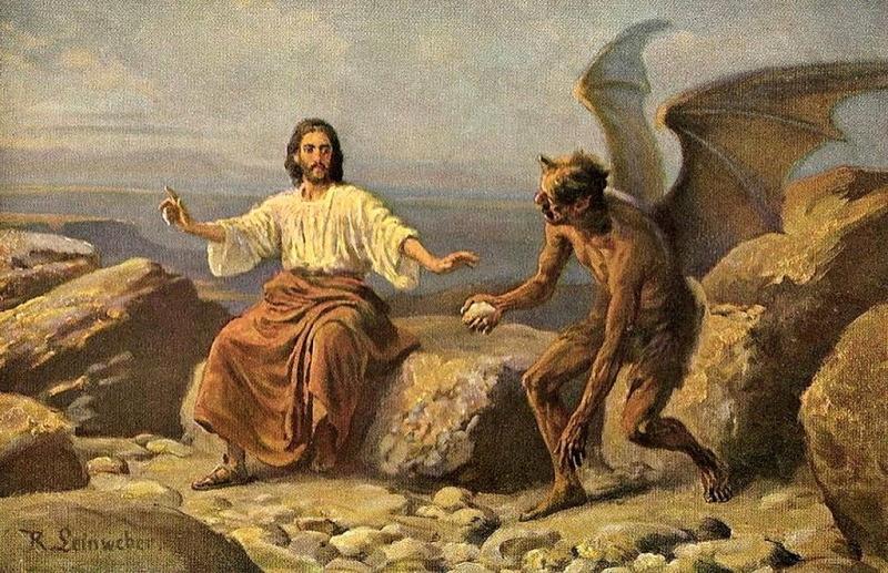 все материалы дьявол нападает через брата нем содержится информация