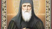 Преподобный Феодор,князьОстрожский