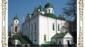 К дню памяти святых мучеников Флора и Лавра. Свято-Вознесенский Флоровский монастырь