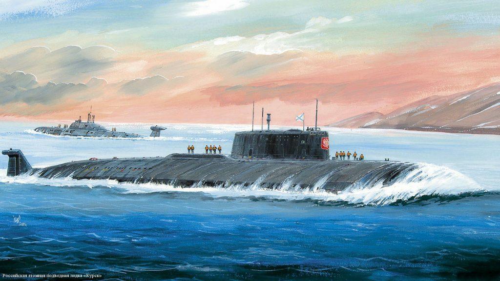"""Тайна гибели подводной лодки """"Курск"""""""