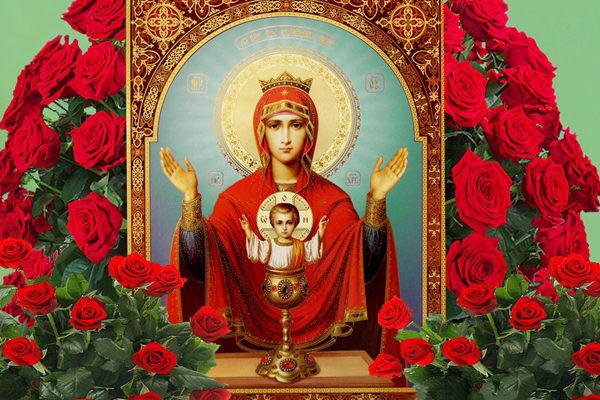 Икона Божие Матери Неупиваемая Чаша