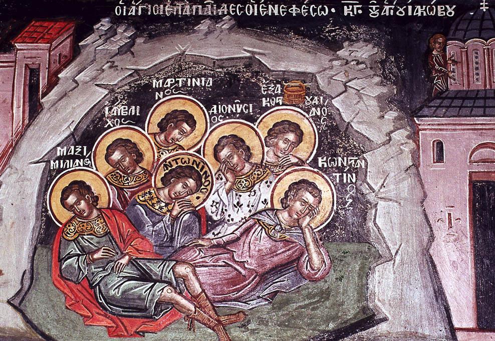Семь спящих отроков Эфесских
