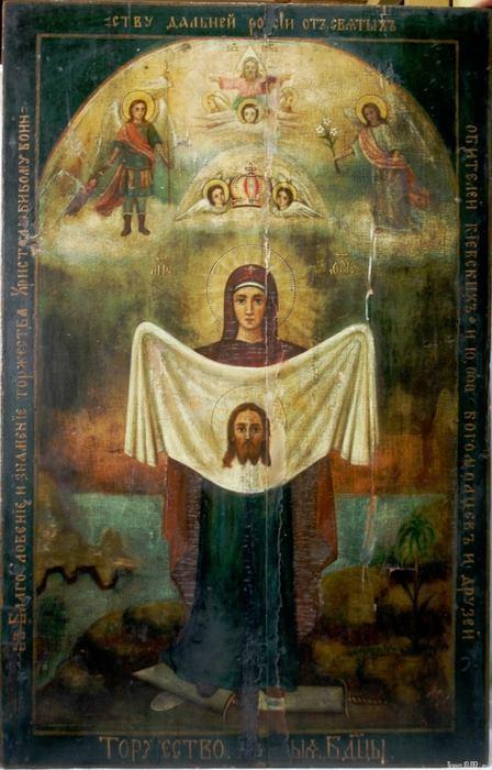 Икона Богородицы «Торжество Пресвятой Богородицы» (Порт-Артурская)
