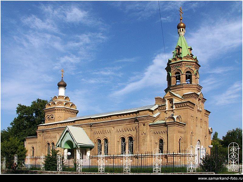 Самарканд. Храм свт. Алексия