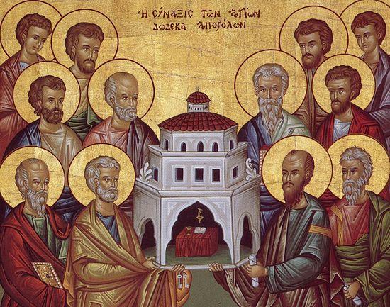 Молитва двенадцати целителям