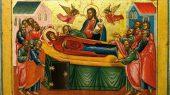 Успение Божией Матери - праздник вечной жизни