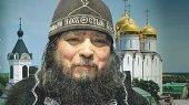 Блаженной памяти схиархимандрита Зосимы (Сокура)