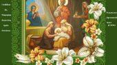 Славьте Рождество Пречистой Девы