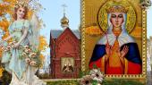 С Днем Ангела, возлюбленные сестры наши во Христе, дорогие Людмилы!
