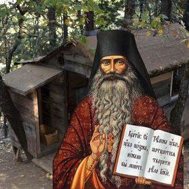 Памяти иеромонаха Серафима(Роуза)