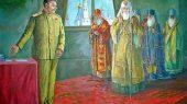 Встреча Сталина с высшими церковными иерархами