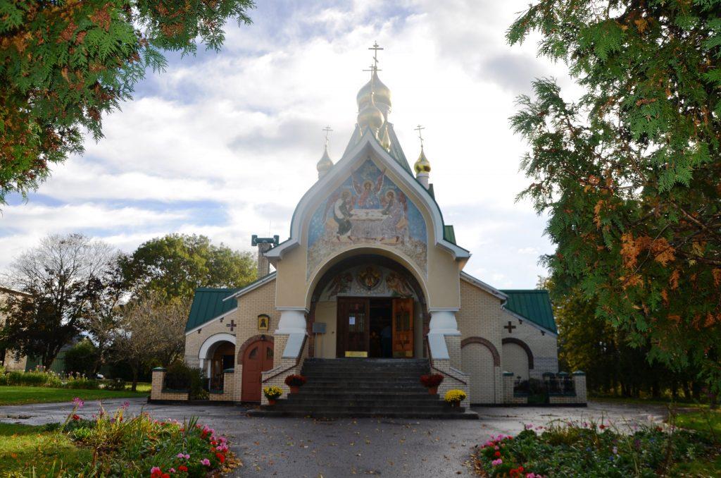 Свято-Троицкий Джорданвилльский монастырь - Лавра русского зарубежья