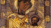 Память иконы Божией Матери Иверской