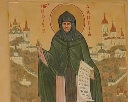 Блаженной памяти монахини Алипии(Авдеевой)