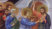 Память святого апостола Фомы