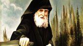 Материнская выносливость. Святой Паисий Святогорец