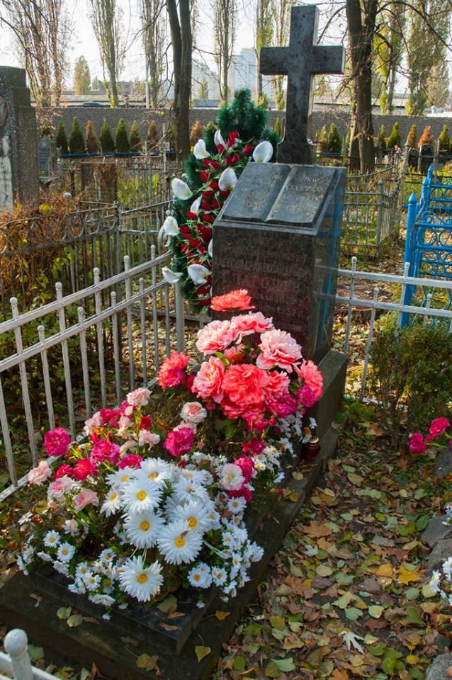 25 ноября - 80 лет со дня мученической кончины протоиерея священника Александра Глаголева