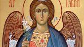 Притча об Ангеле-Хранителе