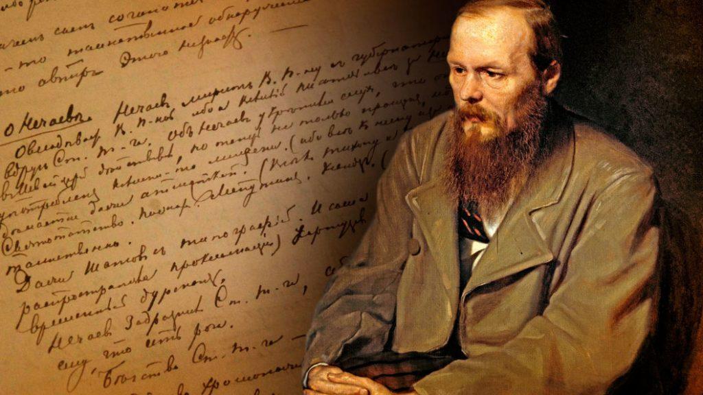 """Драгоценная память """" Федора Достоевского. Евангелие в его жизни"""