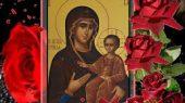 Икона Богородицы«Елеоточивая (Элеовритисса)»