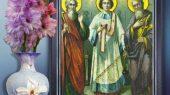 Честного брака небесные покровители