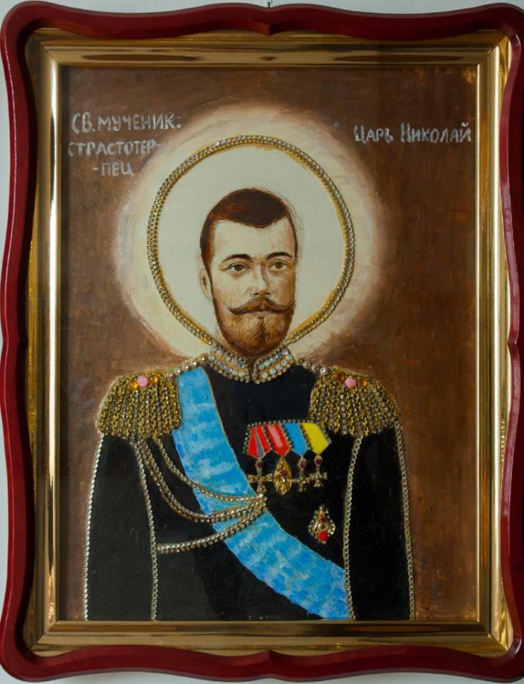 Икона святого страстотерпца Царя Николаянаписана старцем Кириллом