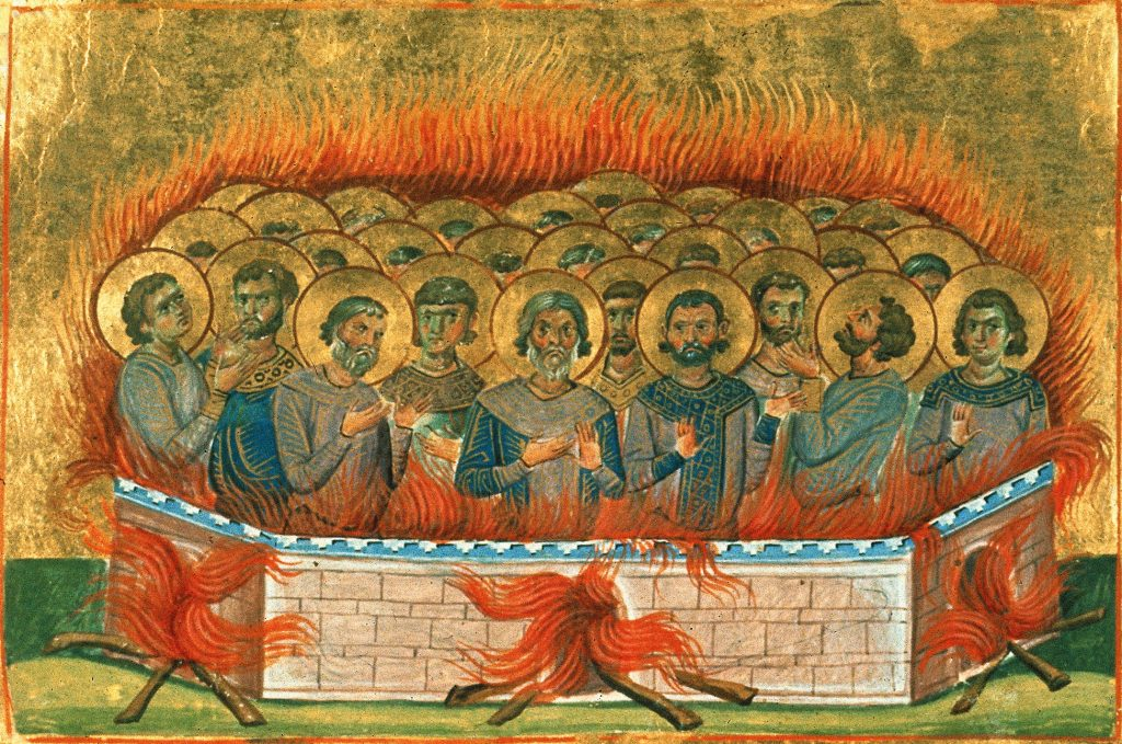 16 ноября. Мученики Акепсим епископ, Иосиф пресвитер и Аифал диакон