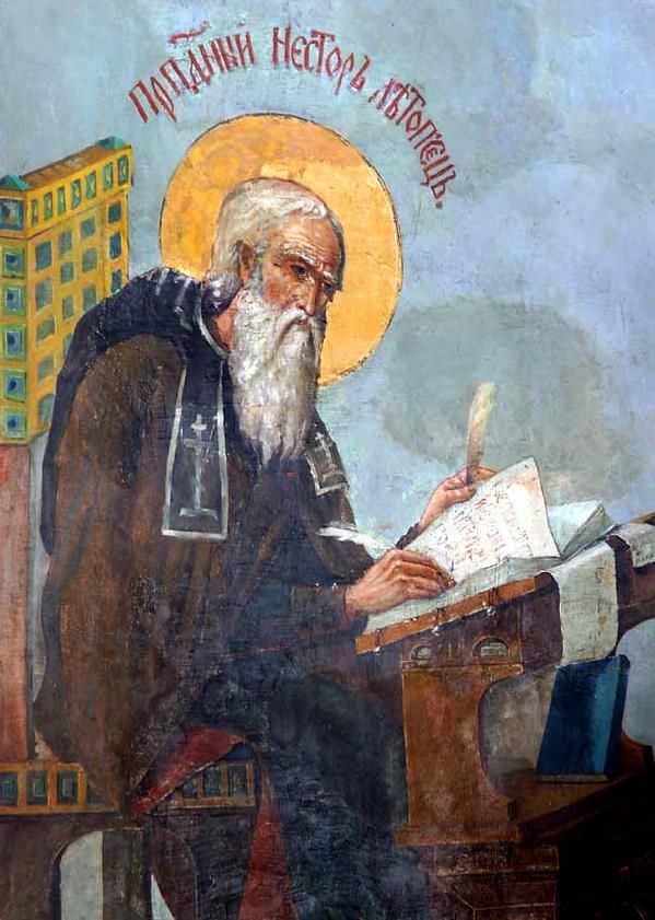 Митрополит Антоний (Паканич) раскрыл малоизвестные факты о преподобном Несторе Летописце