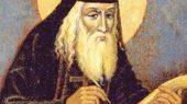 28 ноября. Преподобный Паисий Величковский