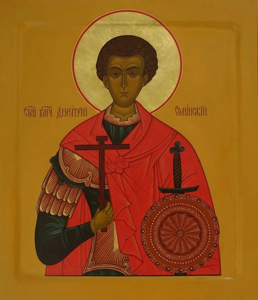 Проповедь архимандрита Иоанна (Захарченко) в день памяти великомученика Димитрия Солунского