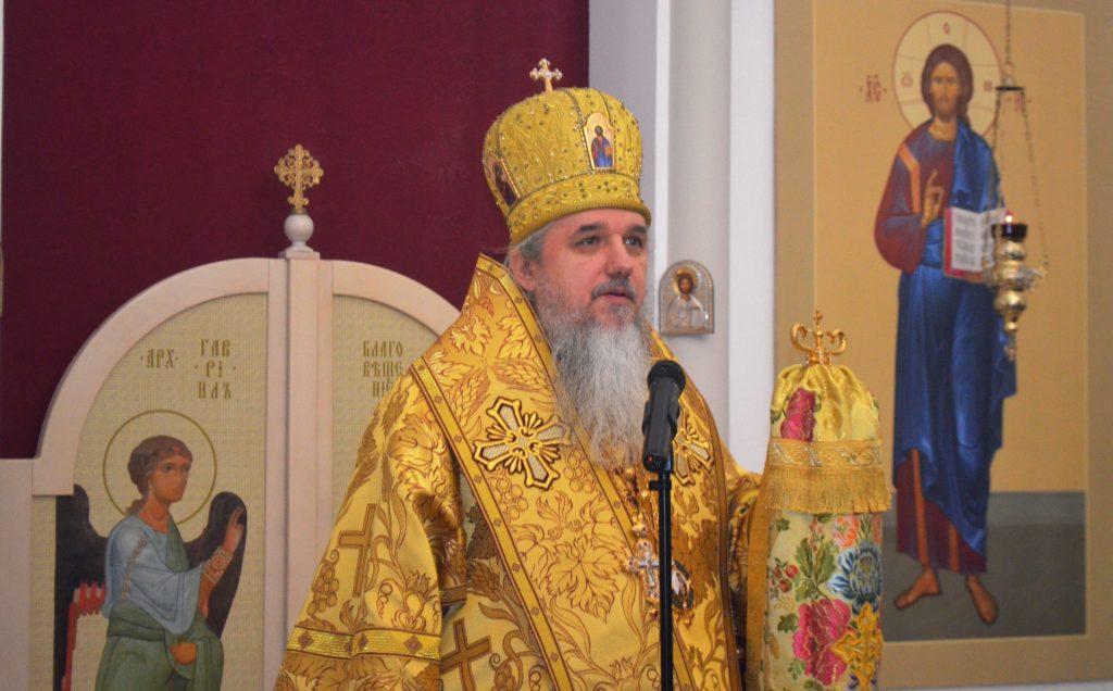 Епископ Гостомельский Тихон