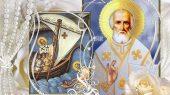 Святитель Николай и его село Озерецкое (доклад на собрании краеведов г. Лобня)